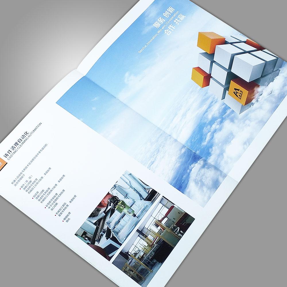 平面设计 - 机械设备