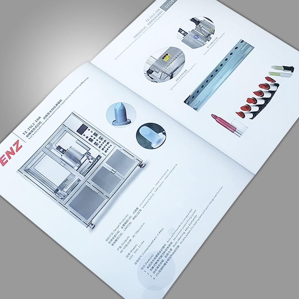 平面设计 - 机电设备